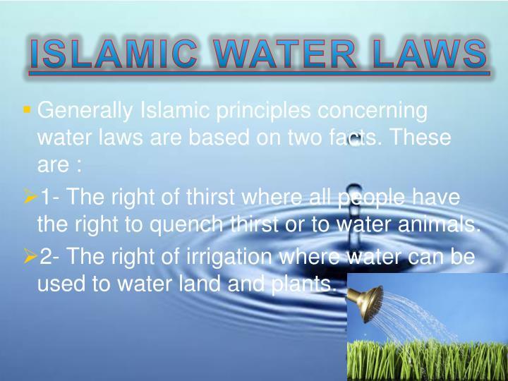 ISLAMIC WATER LAWS