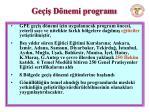 ge i d nemi program1