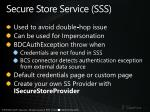 secure store service sss
