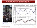 stanford laboratory gravimeter 2000