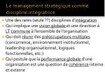 le management strat gique comme discipline int gratrice