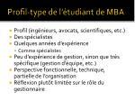 profil type de l tudiant de mba