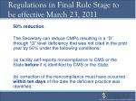 regulations in final rule stage to be effective march 23 201126
