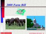2008 farm bill11