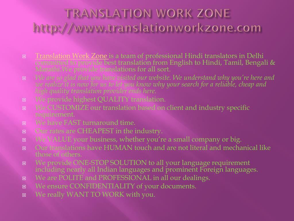 TRANSLATION WORK ZONE