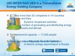 jsc inter rao ues is a transnational energy holding company
