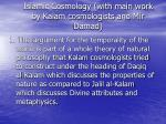 islamic cosmology with main work by kalam cosmologists and mir damad