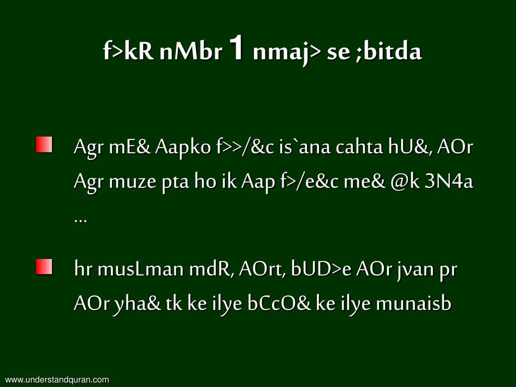 f>kR nMbr