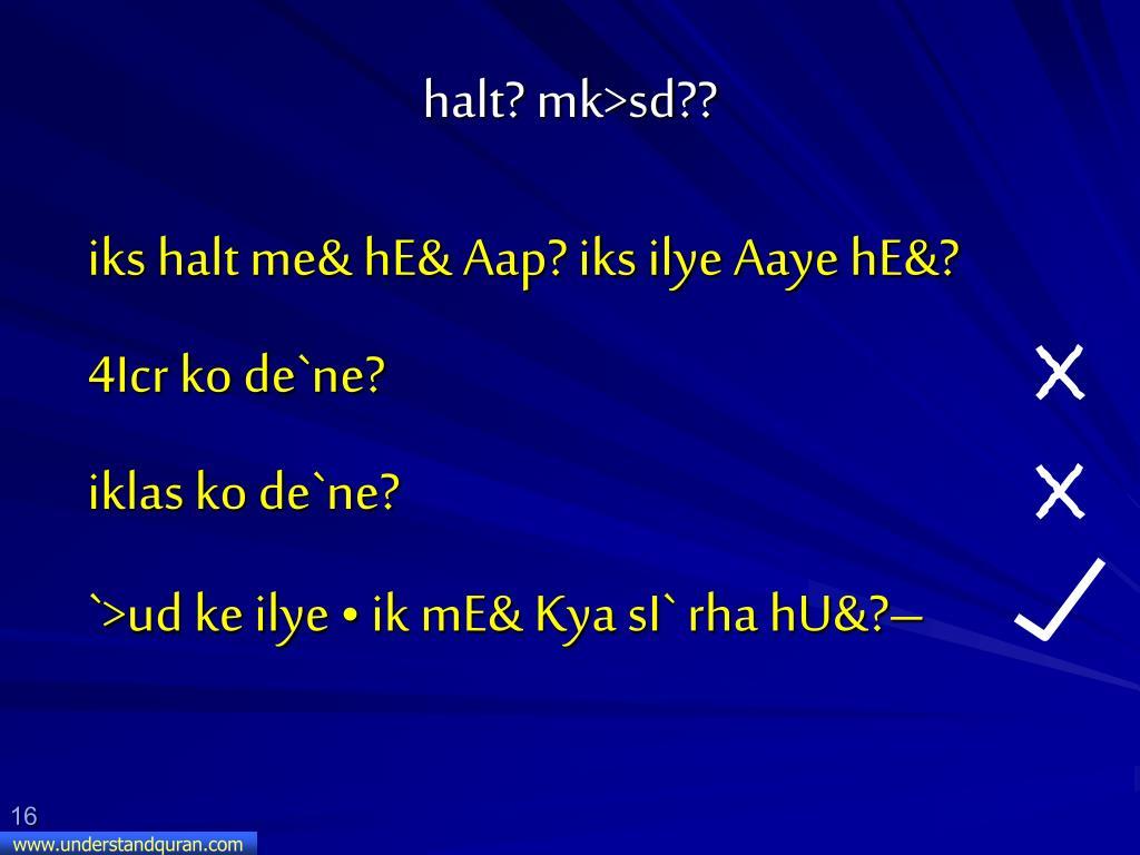 halt? mk>sd??