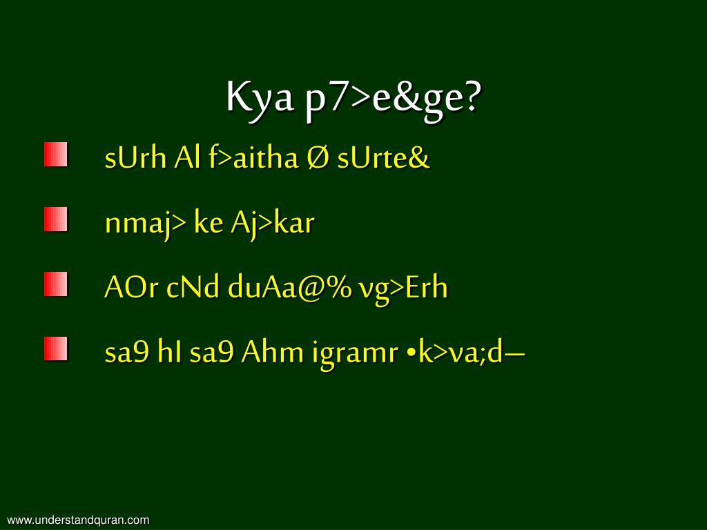 Kya p7>e&ge?