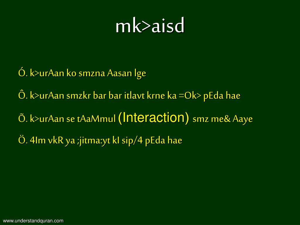 mk>aisd