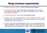 range minimum requirements