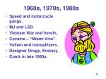 1960s 1970s 1980s