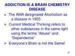 addiction is a brain chemistry disease