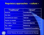 regulatory approaches culture