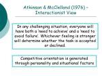 atkinson mcclelland 1976 interactionist view
