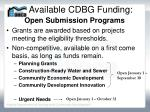 available cdbg funding