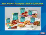 new product examples health wellness
