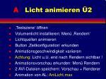 a licht animieren 214