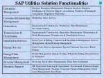 sap utilities solution functionalities
