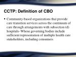 cctp definition of cbo