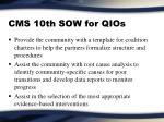 cms 10th sow for qios34