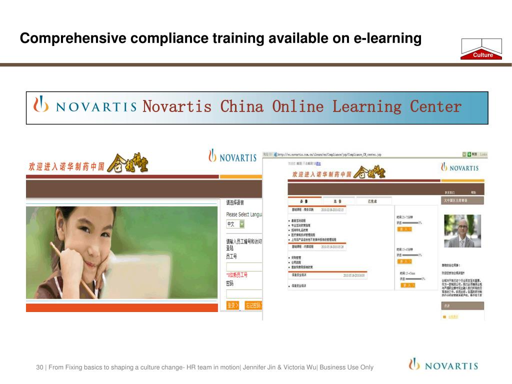 Comprehensive compliance training available on e-learning