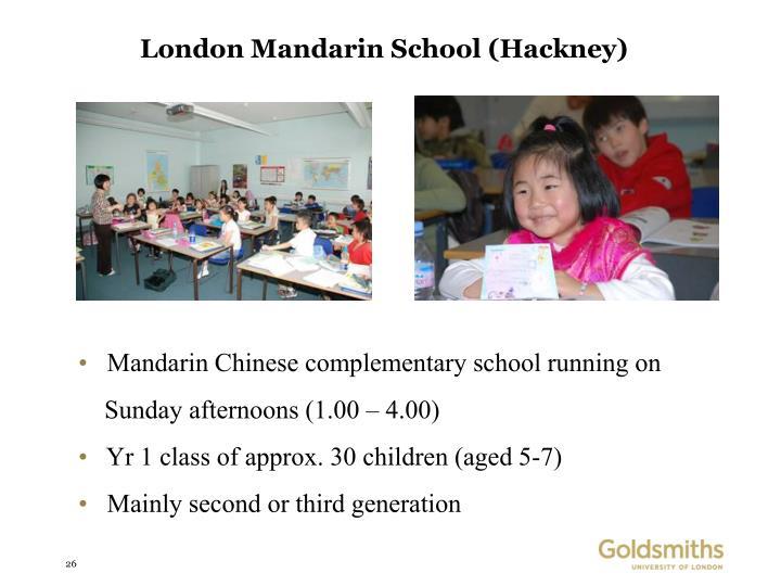 London Mandarin School (Hackney)