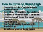 how to strive to reach high