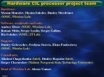hardware cil processor project team
