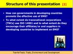 structure of this presentation 2
