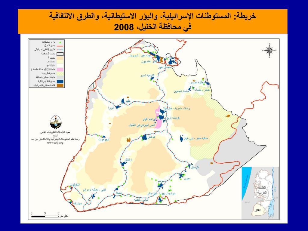 خريطة: المستوطنات الإسرائيلية، والبؤر الاستيطانية، والطرق الالتفافية