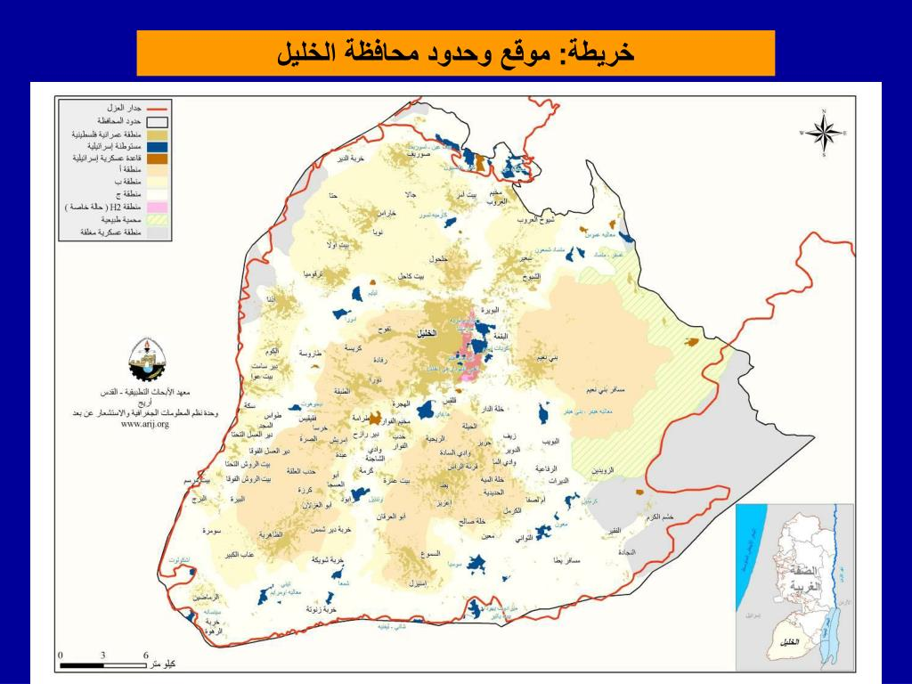 خريطة: موقع وحدود محافظة الخليل