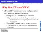 why test ct s and pt s