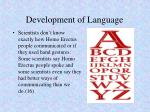 development of language