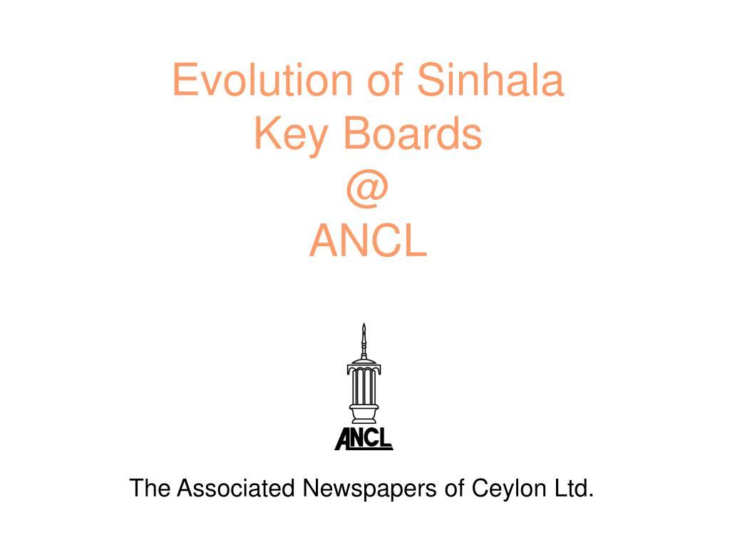 evolution of sinhala key boards @ ancl