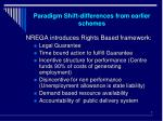 paradigm shift differences from earlier schemes