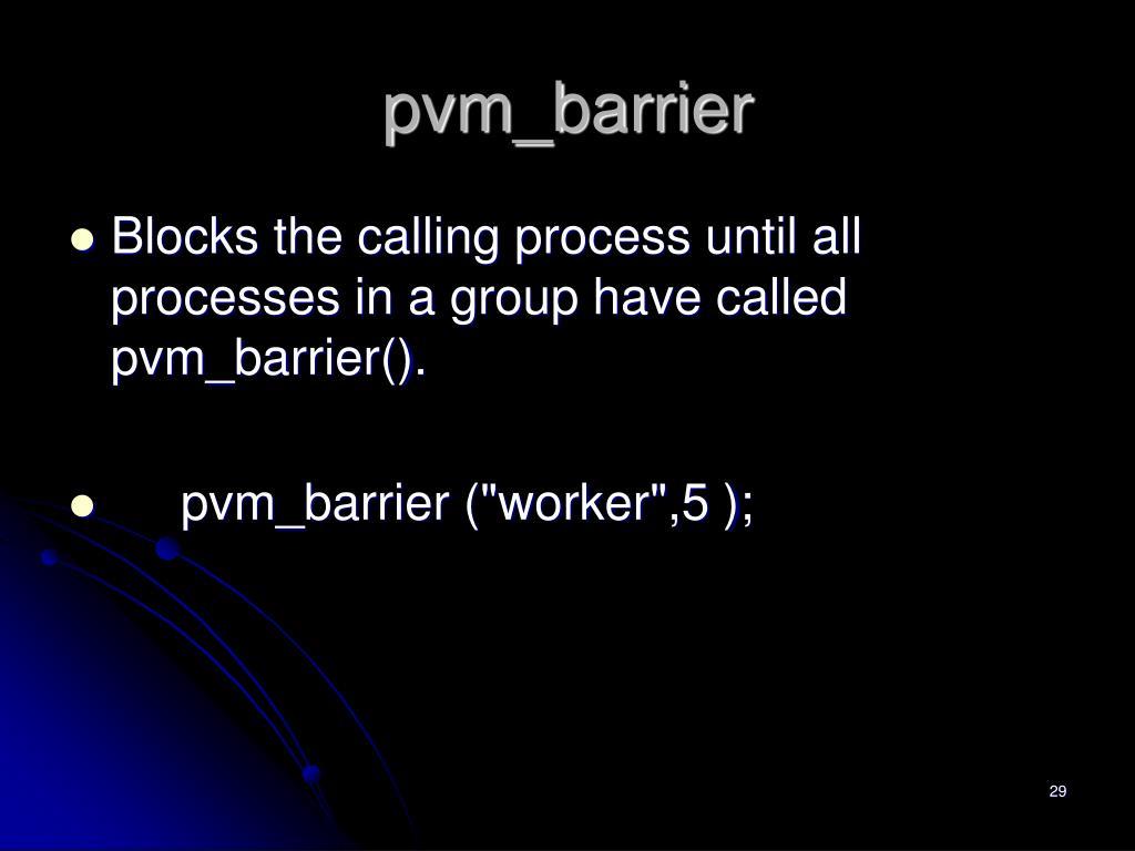 pvm_barrier