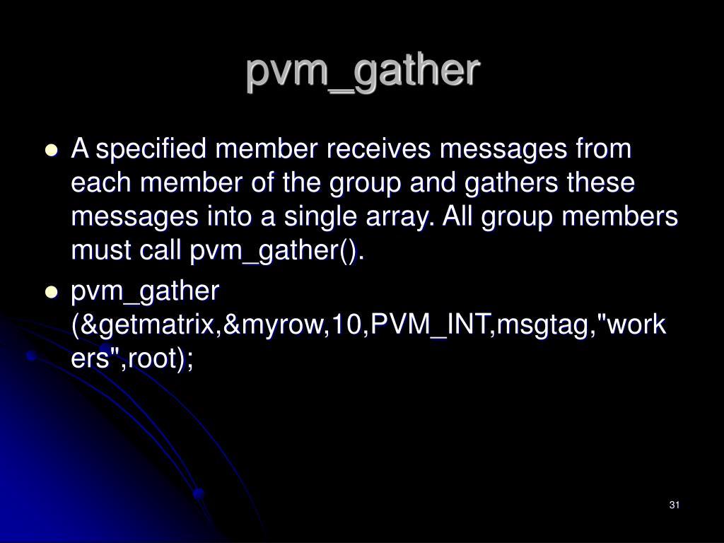 pvm_gather