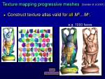 texture mapping progressive meshes
