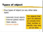 types of object34