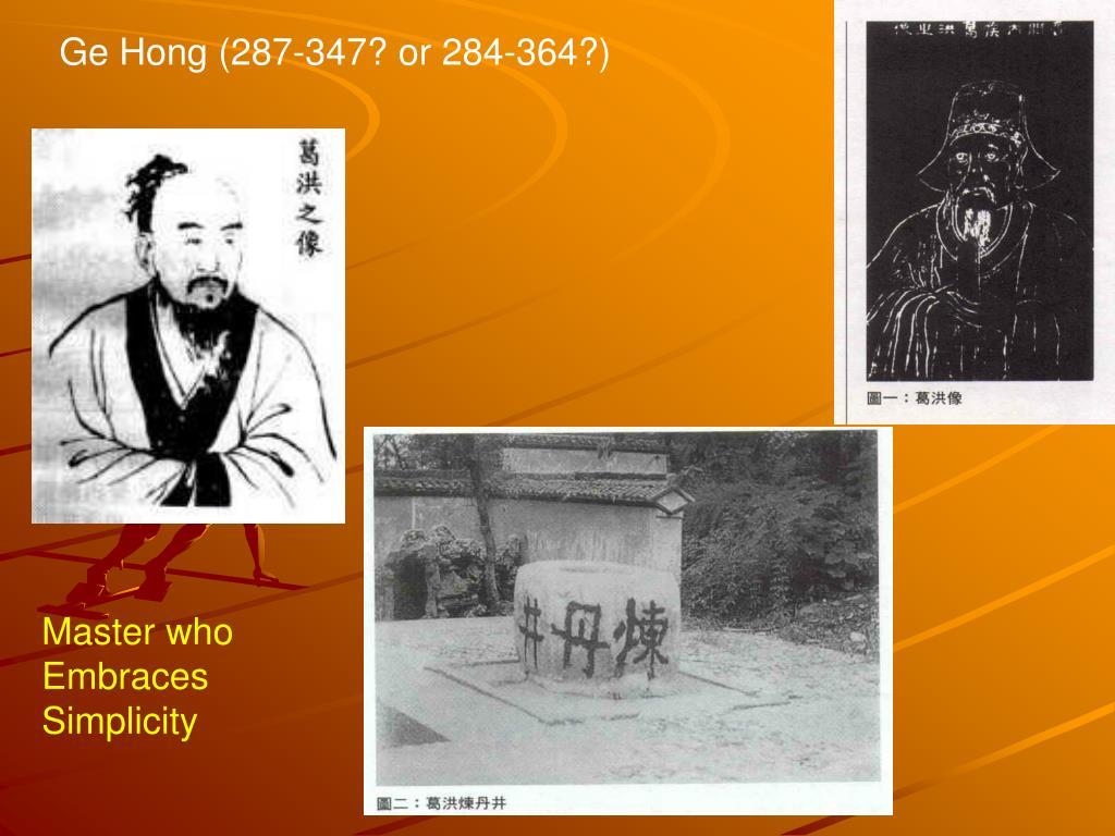 Ge Hong (287-347? or 284-364?)
