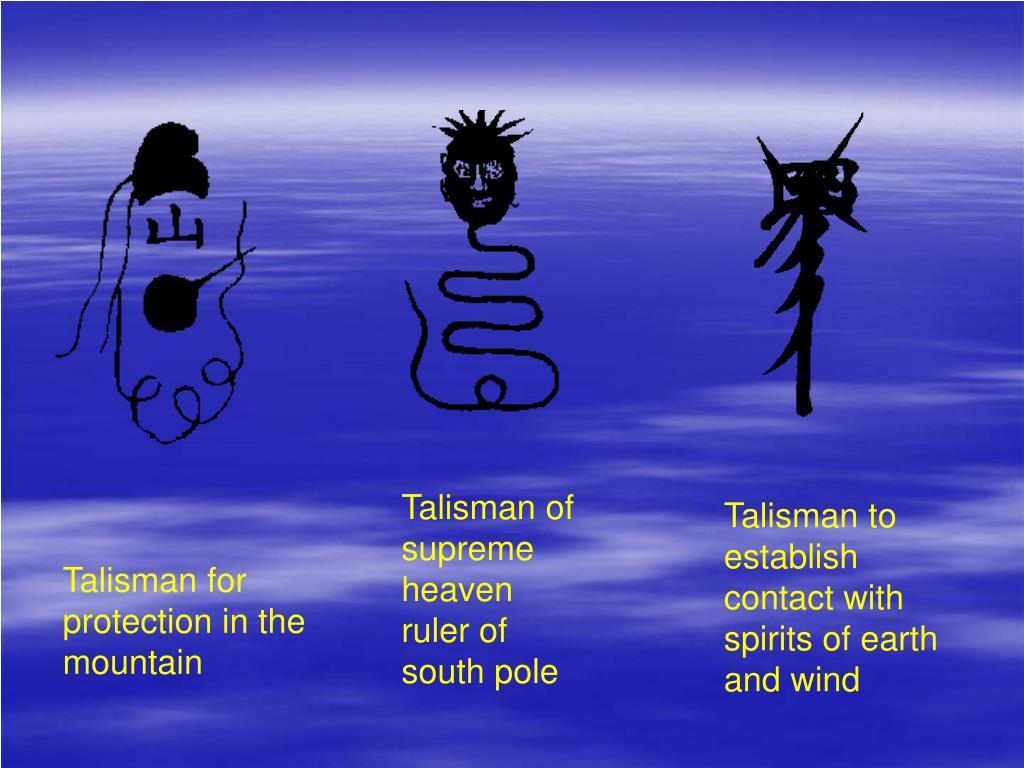 Talisman of supreme heaven ruler of south pole