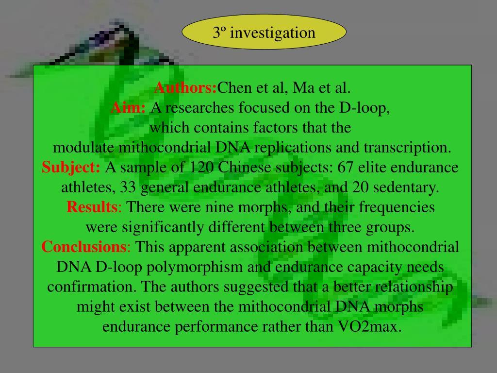 3º investigation