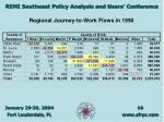 regional journey to work flows in 1990