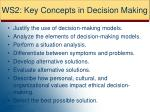 ws2 key concepts in decision making