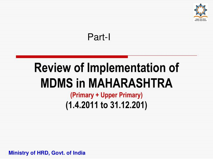 Review of implementation of mdms in maharashtra primary upper primary 1 4 2011 to 31 12 201