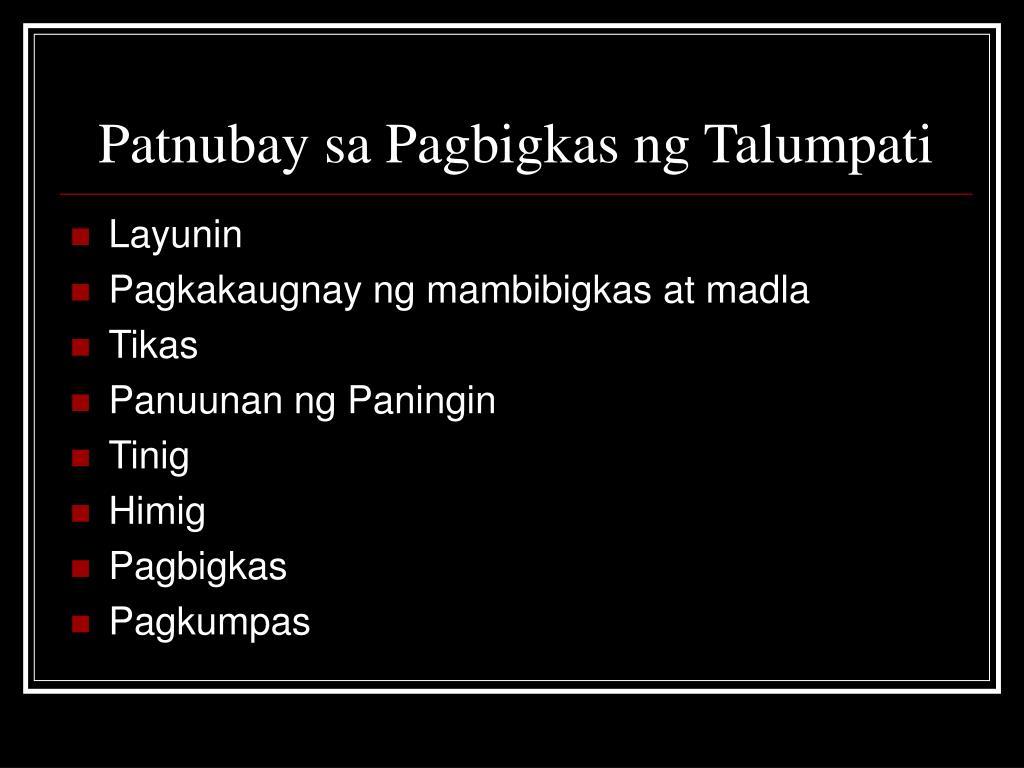 Patnubay sa Pagbigkas ng Talumpati