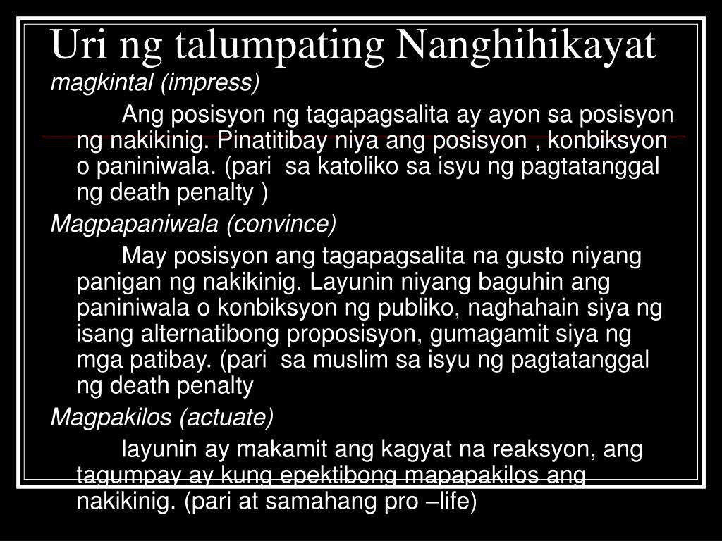 Uri ng talumpating Nanghihikayat