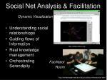 social net analysis facilitation